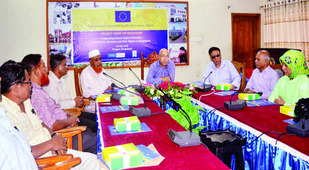 KHULNA: KU VC Prof Dr Mohammad Faiuk Uzzaman speaking as Chief Guest at a workshop on improvement plan sharing of ESE Department on Thursday.