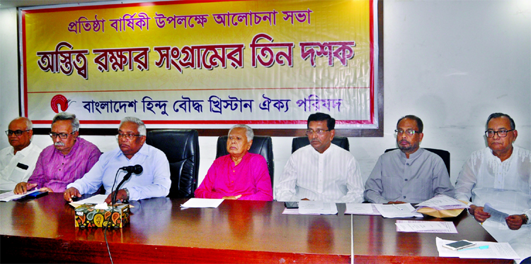 Joint General Secretary of Awami League Mahbub-Ul-Alam Hanif, among others, at a discussion at the Jatiya Press Club on Friday marking founding anniversary of Bangladesh Hindu Bouddha Christian Oikya Parishad.