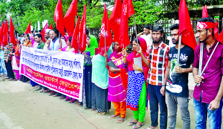 Textile Garments Workers Federation formed a human chain in front of the Jatiya Press Club on Friday to meet its various demands including reopening of Mastext Mills in Turag.