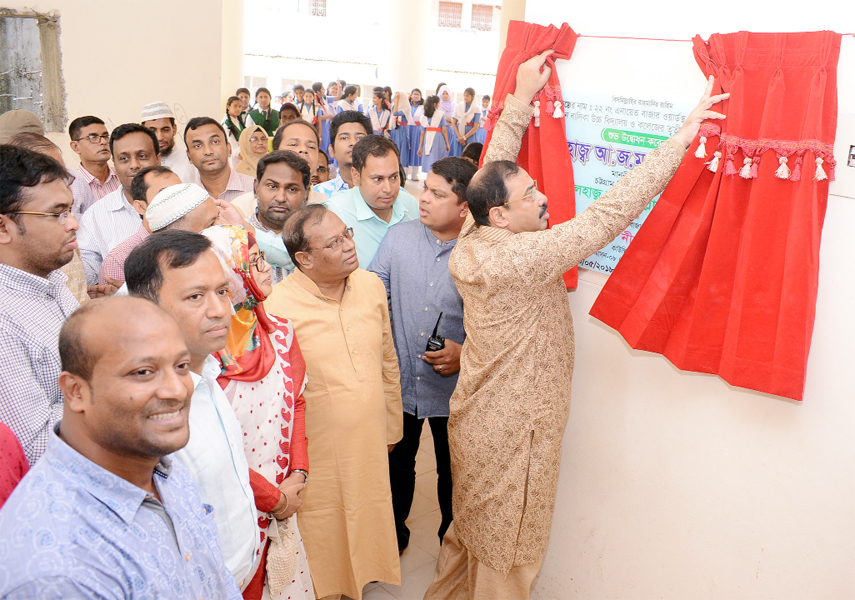 CCC  Mayor A J M Nasir Uddin inaugurating  construction works of extended  academic building  of Arponachoran City Corporation Girls' High School  and College as Chief Guest on Wednesday.