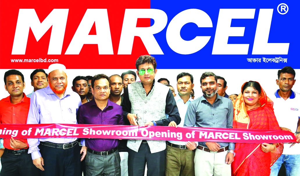 Film actor Amin Khan, inaugurating an exclusive showroom of Marcel as the Brand Ambassador of the company at Jhikargacha Bazar in Jessore district on Wednesday. Humayun Kabir, Executive Director, Dr. Shakhawat Hossen, Additional Operative Director, Nurul Islam Rubel, First Sr. Assistant Director of the company among others were present.