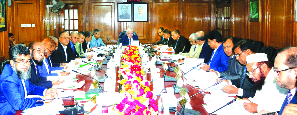 Professor Md. Nazmul Hassan, Ph.D, Chairman of Islami Bank Bangladesh Limited, presiding over the meeting of Board of Directors at the bank's head office on Thursday. Dr. Areef Suleman, representative of Islamic Development Bank , other directors and Md. Mahbub ul Alam, Managing Director of the bank were also present.