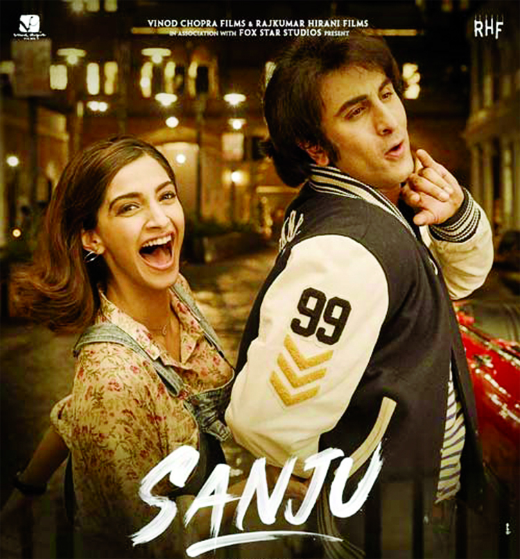 Sanju poster gives an insight into the crazy love life of Sanjay Dutt