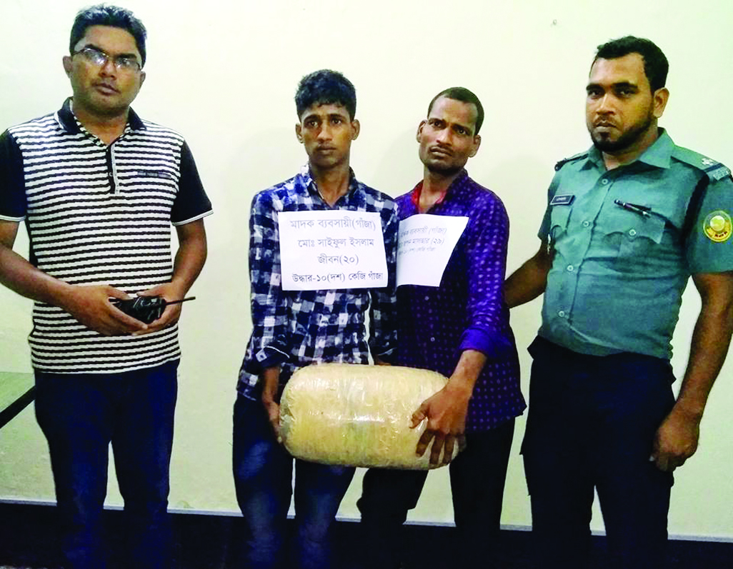 BARISHAL : Barishal Metropolitan Police arrested two drug peddlers with Ten kg hemp on Friday.
