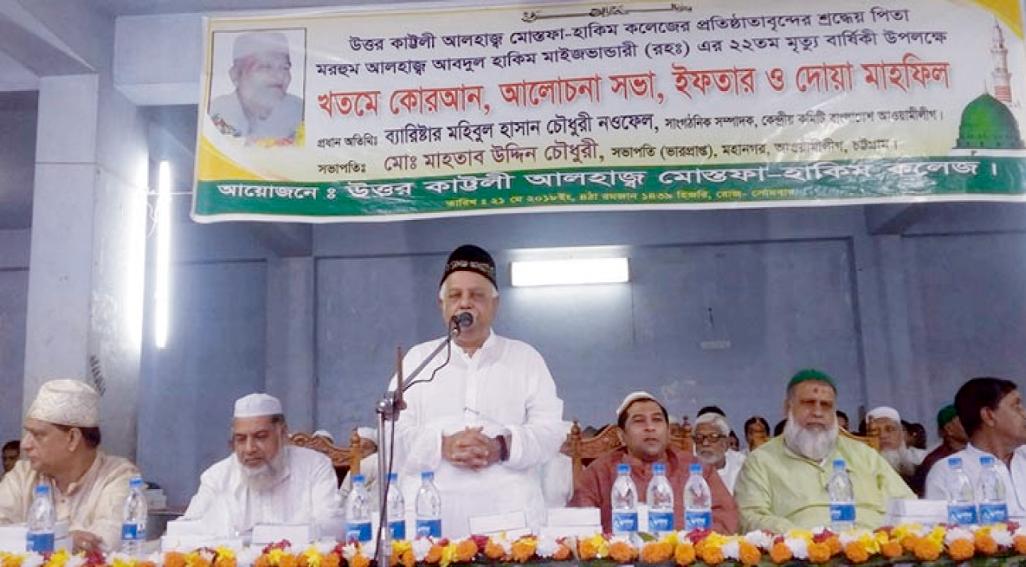Abdul Hakim Maizbhandari, a  human mankind: Speakers