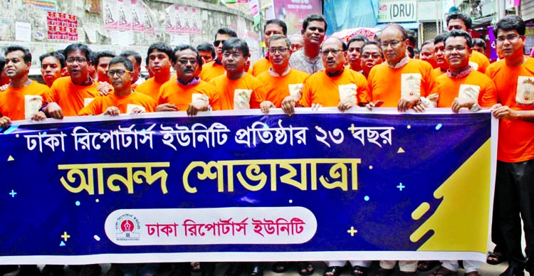 Members of Dhaka Reporters Unity brought out a joyous rally in the city's Segunbagicha area on Saturday marking its 23rd founding anniversary.