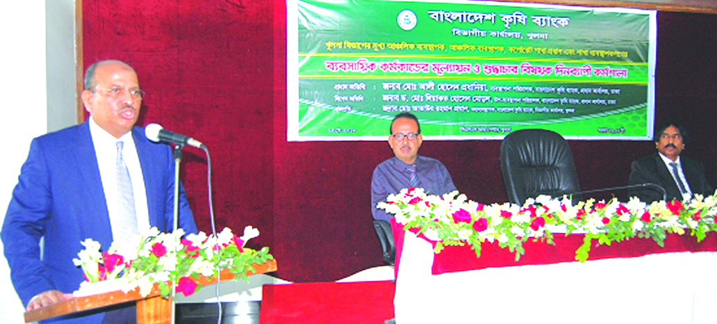 Md. Ali Hossain Prodhania, Managing Director of Bangladesh Krishi Bank (BKB), addressing at a day-long conference for the evaluation of business activities and shudhyachar for the Chief Regional Managers, Regional Managers, Corporate Branch Heads and  Branch Managers of Khulna Division at a local convention center on Friday. Dr. Md. Liakat Hossain Moral, DMD and Md. Ataur Rahman Prodhan, GM of Khulna Division of the bank were also present.