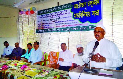 SYLHET: Mahmud-Us Samad Chowdhury MP speaking at a view exchame meeting on the  inaugural programme  of Indoor Department  of South Surma Upazila Health Complex as Chief Guest recently.