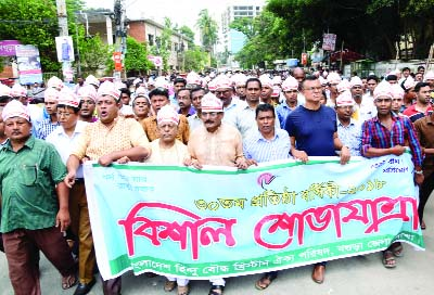 BOGURA: Bangladesh Hindu-Bouddha-Christian Oikya Parishad, Bogura District Unit brought out a rally on the occasion of the 30th founding anniversary of the organisation on Saturday.