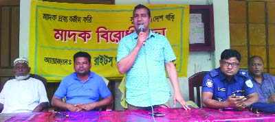 GANGACHARA (Rangpur): Syed Enamul Kabir, UNO, Gangachara Upazila speaking at a discussion meeting on anti- drug at Maliper Bazar Primary School premises on Saturday.