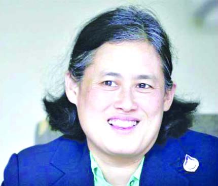 Thai Princess Sirindhorn due today
