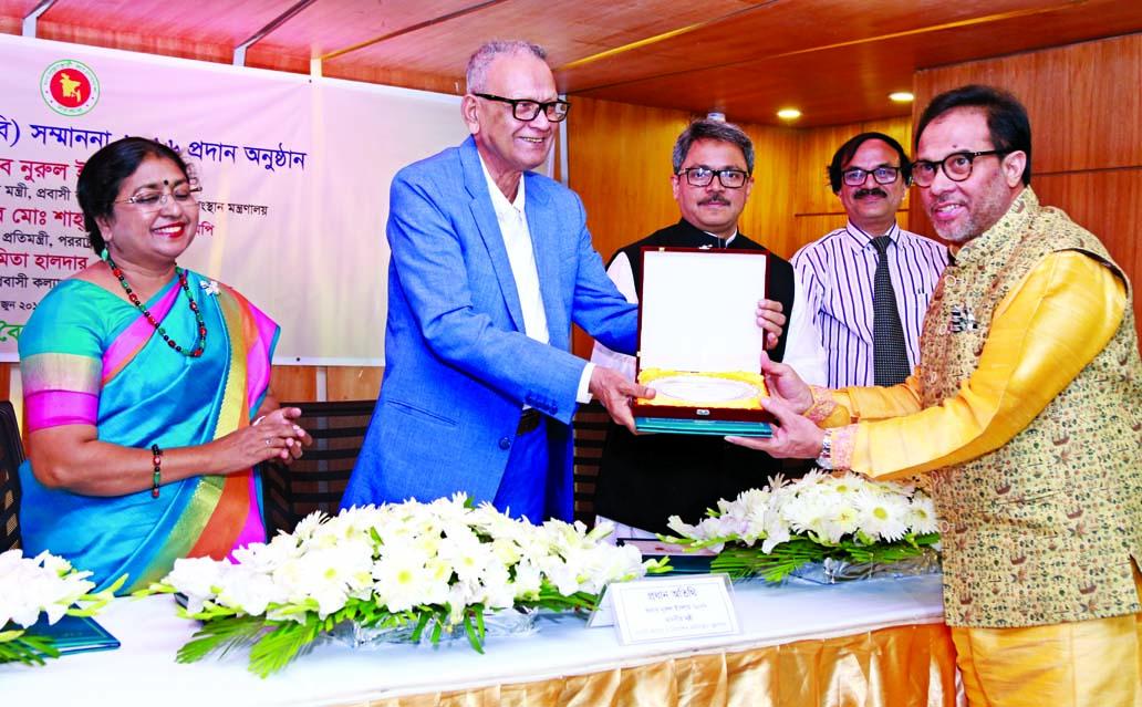 Mohammed Mahtabur Rahman (Nasir), Chairman of NRB Bank Limited and ...