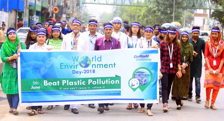 DIU observes World Environment Day-2018
