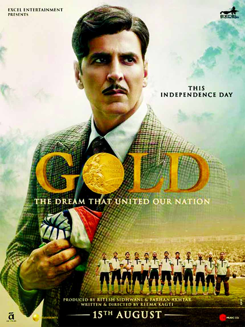 Official poster of Akshay Kumar's 'Gold'