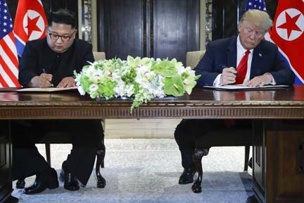 Trump thanks Kim for taking 'bold step towards new future' after historic summit