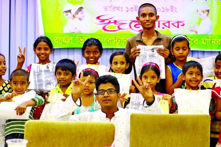 C for D,  Shishu forum and  C.P. Committee in assistance with Mohammad Suman, Area Manager of World Vision Bangladesh organised a programme for distribution  of Eid cloths among the destitute and the street children at  Kamalapur on Wednesday.