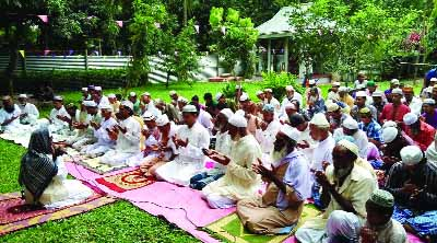 GOURIPUR(Mymensingh): About two hundred people at Gouripur Upazila  observed Eid-ul- Fitr on Friday.