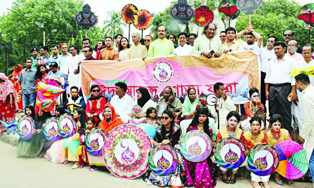 'Bangladesh Eid Ananda Shovajatra Parishad' brought out  a rally in the city on Sunday on the occasion of holy Eid-ul-Fitr.