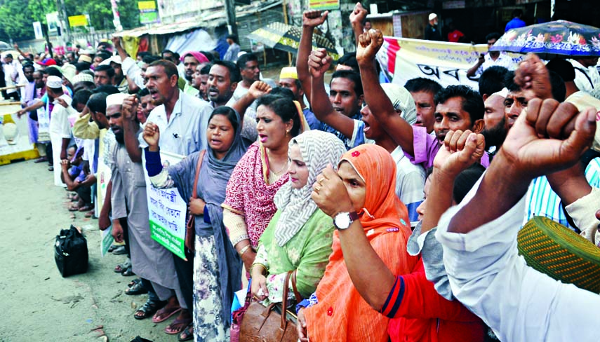 Shikshak-Karmachari Federation of Non-MPO Educational Institutions staged a sit-in for the tenth consecutive day in front of the Jatiya Press Club on Tuesday with a call to enlist non-MPO institutions under MPO.