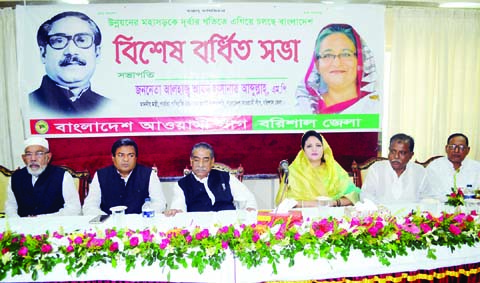 BARISHAL: Chairman of Parliamentary Standing Committee for Local Government, Rural Development and Cooperative Alhaj Abul Hasnat Abdullah MP speaking at the  special  extended  meeting of Braishal District Awami League as Chief Guest at Barishal Circuit Houses Auditorium  on Monday.