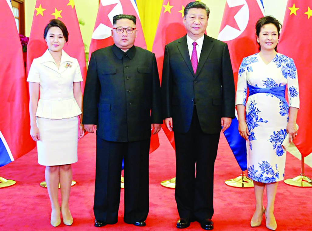 Kim hails 'unity' with China in new visit