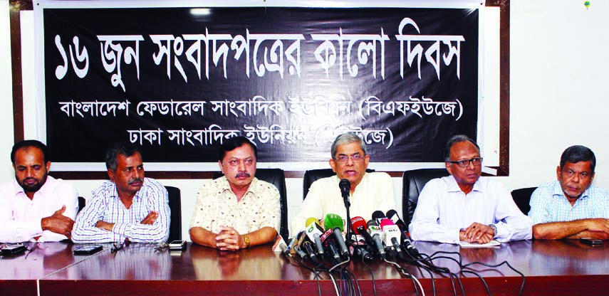 BNP Secretary General Mirza Fakhrul Islam Alamgir speaking at a discussion on 'June 16- Black Day of Newspaper' organised by a faction of BFUJ and DUJ at the Jatiya Press Club on Thursday.