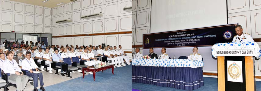 Bangladesh Navy organised a seminar on the occasion of the World Hydrography Day in Chattogram yesterday.