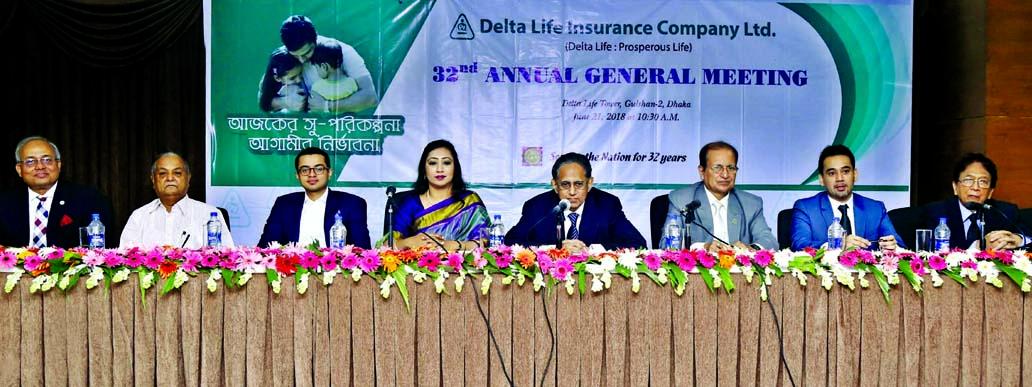 32nd AGM of DLIC held