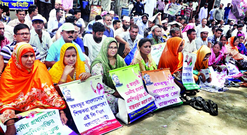 Shikshak-Karmachari Federation of Non-MPO Institutions staged a sit-in in front of the Jatiya Press Club for the 13th consecutive day on Friday with a call to enlist recognised non-MPO institutions under MPO.