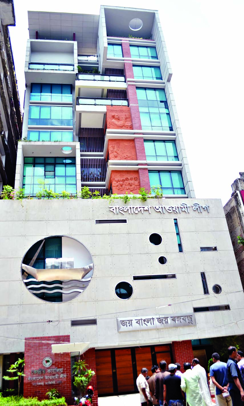 The newly constructed building of Bangladesh Awami League to be inaugurated by the party President and Prime Minister Sheikh Hasina today at Bangabandhu Avenue in the city.