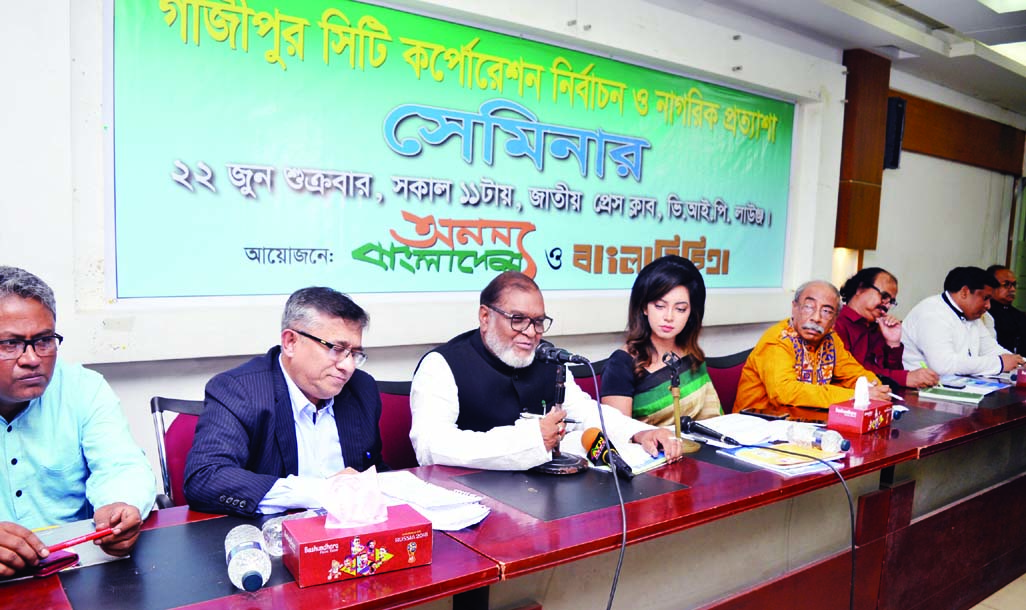 Liberation War Affairs Minister AKM Mozammel Haque speaking at a seminar on 'Gazipur City Corporation Election: Expectation of Citizens' organised jointly by Ananya Bangladesh and Bangla Bichitra at the Jatiya Press Club on Friday.