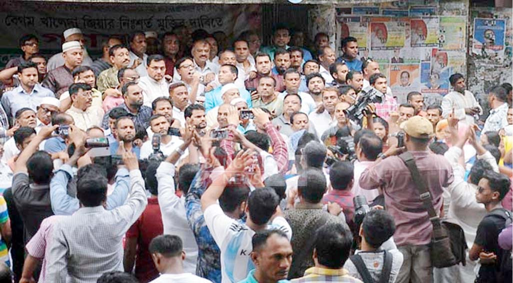 Begum Zia deprived of better treatment : BNP