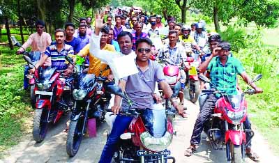 NAOGAON: A motorcycle rally was organised by supporters of Krishak League leader and  Awami  League  nomination aspirant for Naogaon - 2  constituency  B M Abdul Rashid  at Patnitala Upazila on Friday.