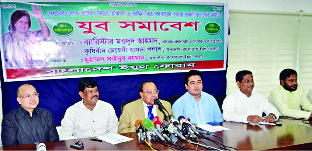 BNP Standing Committee Member Barrister Moudud Ahmed speaking at a rally organised by Bangladesh Youth Forum at the Jatiya Press Club on Saturday with a call to stop dirty politics on BNP Chairperson Begum Khaleda Zia's treatment and bail.
