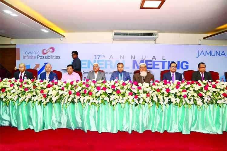 MA Awal, Chairman, Board of Directors of AB Bank Limited, presiding over its 36th AGM at the International Convention City Bashundhara on Sunday. Moshiur Rahman Chowdhury, Managing Director and a good number of shareholders were also present.