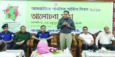 PATUAKHALI: Dr Md Masumur Rahman , DC, Patuakhali  speaking at a discussion meeting on the occasion of the International Public Service Day as Chief Guest on Saturday.