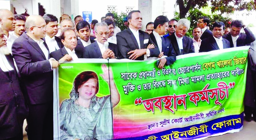 Jatiyatabadi Ainjibi Forum staged sit-in programme  on Supreme Court premises on Sunday withdrawal of all false cases against BNP Chairperson Begum Khaleda Zia.