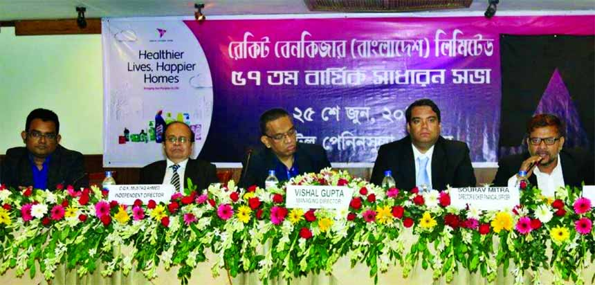 Print News | The 57th AGM of Reckitt Benckiser (Bangladesh