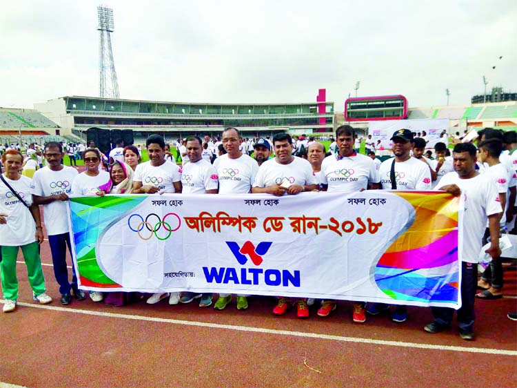 Bangladesh Olympic Association brought out a colourful rally in the city street marking the Olympic Day Run on Friday. The rally came to an end at the Bangabandhu National Stadium.