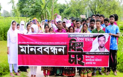 GAIBANDHA: Locals brought out a procession protesting killing of meritorious student Ripon in police custody on Thursday.