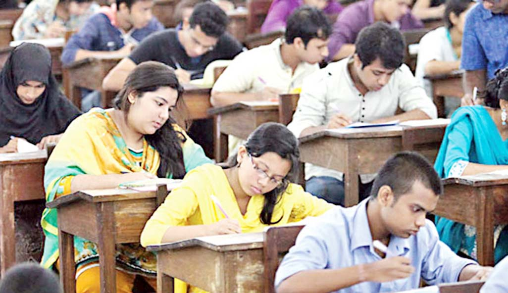 Combined and Unified admission test