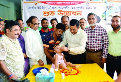 Around  13 lakh children given Vitamin A capsules in dists