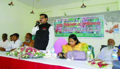 RANINAGAR (Naogaon): Md  Israfil Alam MP inaugurating the National Fruit Tree Fair as Chief Guest organised by  Upazila Agriculture  Extension office on Saturday.