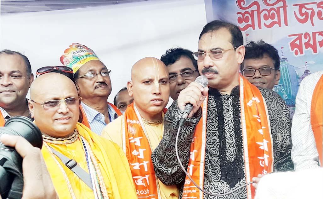 Ratha Yatra festival begins