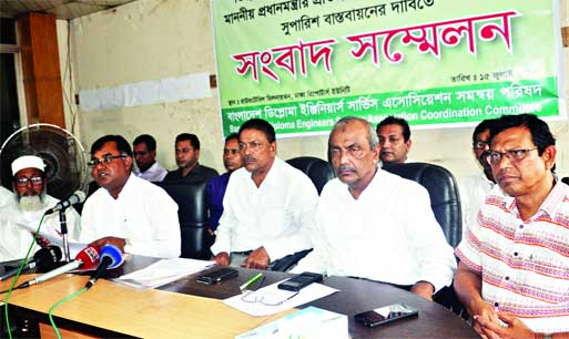 Leaders of Bangladesh Diploma Engineers Service Association Coordination Council hold a press conference demanding implementation of Prime Minister Sheikh Hasina's commitment at DRU Auditorium yesterday.