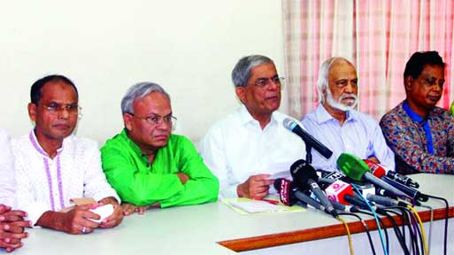 BNP Secretary General  Mirza Fakhrul Islam Alamgir speaking at a press conference at its Nayapaltan Office yesterday demanding proper treatment for BNP Chairperson Begum Khaleda Zia.