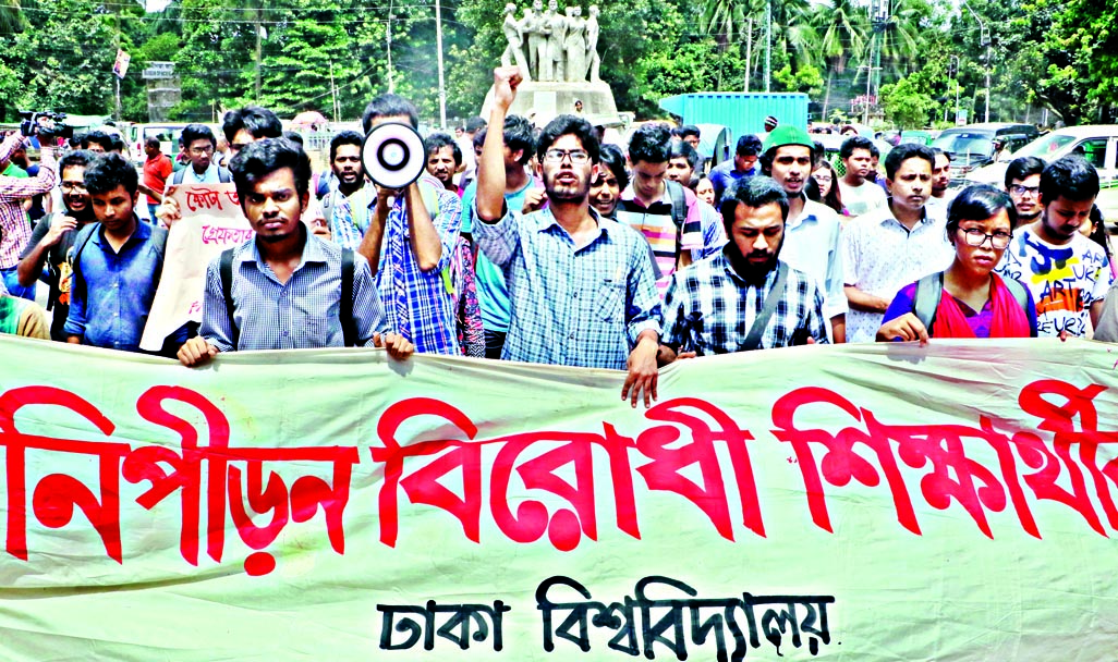 Punish attackers of teachers, students