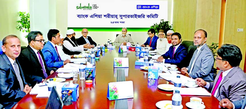 M Azizul Huq, Chairman of Bank Asia Shariah Supervisory Committee, presiding over a meeting at its board room on Sunday. Members of the committee Mufti Abdul Mannan, Muhammad Mufazzal Hossain Khan, Moulana Shah Mohammad Waliullah, Dr. Muhammad Ismail, Chairman, Board Executive Committee Rumee A Hossain and Managing Director Md. Arfan Ali along with Heads of Islamic Banking Windows were present in the meeting.
