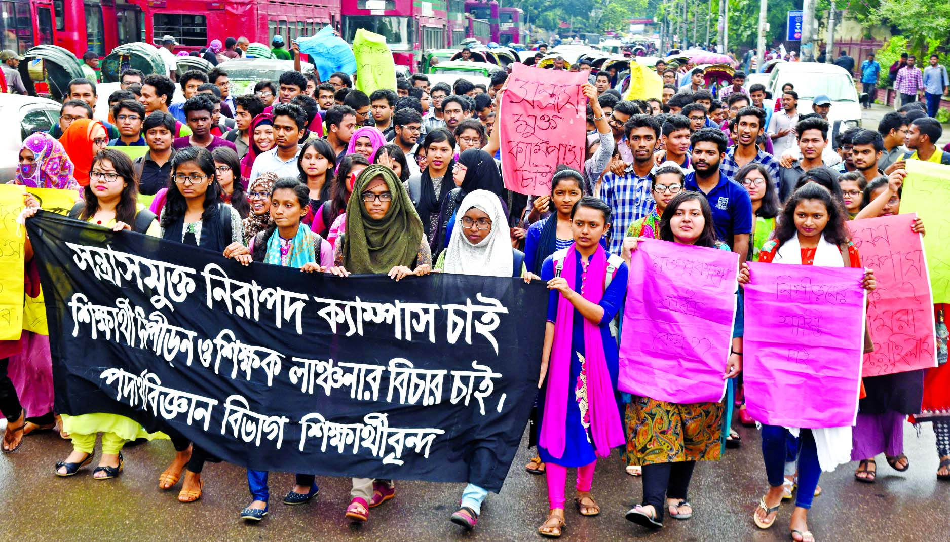 Students of Physics Department of Dhaka University brought out a procession in front of the DU playground on Tuesday protesting attack on teachers and students and demanding safe campus.