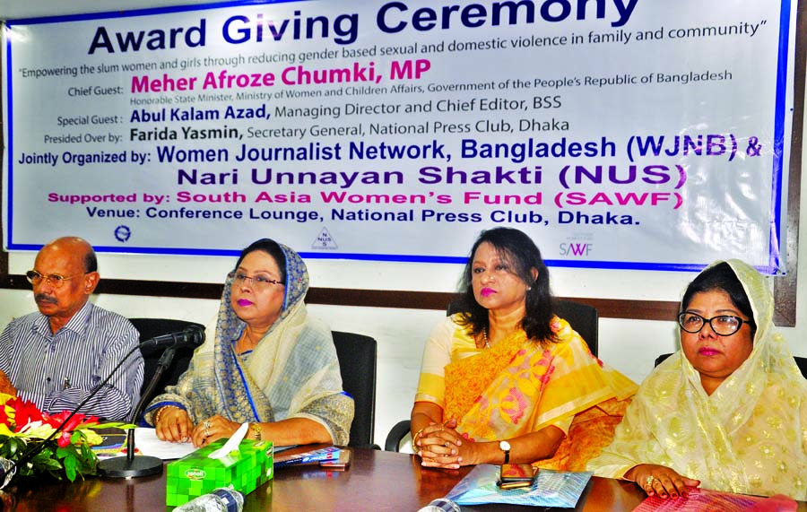 State Minister for Women and Children Affairs Meher Afroz Chumki, among others, at a discussion organised jointly by Women Journalists Network Bangladesh and Nari Unnayan Shakti at the Jatiya Press Club on Thursday with a call to end violence against women and girls.